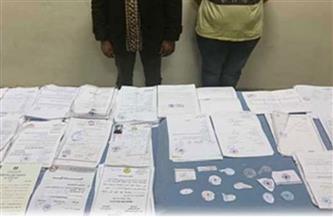 ضبط شخصين لتزوير وترويج المحررات الرسمية والأختام الحكومية ببورسعيد