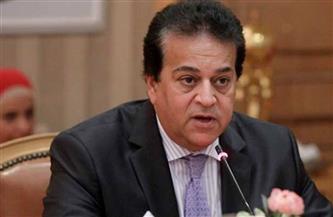 التعليم العالي: اللجنة الوطنية المصرية لليونسكو تعقد اجتماعًا للتنمية المستدامة مصر 2030