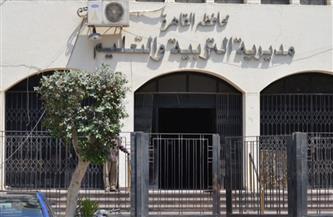 معرض لأعمال المدارس المنتسبة لليونسكو في القاهرة