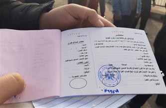 تحرير 30 مخالفة عدم ارتداء كمامة لمواطنين في البحيرة