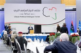 إيطاليا ترحب بنتائج التصويت على اختيار السلطة التنفيذية في ليبيا