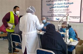 """الصحة تعلن إطلاق ست قوافل طبية ضمن مبادرة """"حياة كريمة"""" في 6 محافظات"""