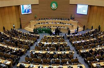 للعام الثالث.. مصر ترحب باختيارها عضواً بهيئة مكتب قمة الاتحاد الإفريقي لعام ٢٠٢١
