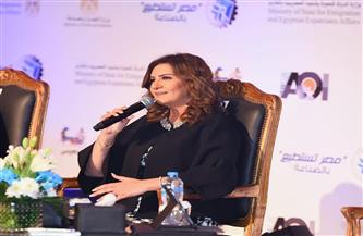 وزيرة الهجرة: القيادة السياسية تهتم بملف تمويل الصناعات المختلفة |صور