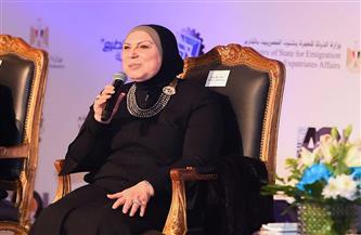 وزيرة التجارة : مشاركة علماء وخبراء مصر بالخارج والداخل يدعم بناء اقتصاد قوي | صور