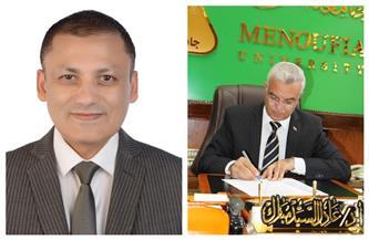 الدكتور محمد النعماني رئيسا لقسم القلب والأوعية الدموية بطب المنوفية  صور