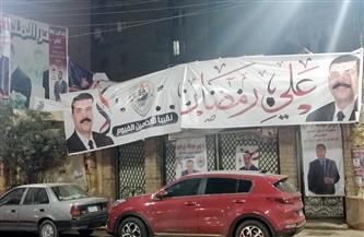 اليوم.. انطلاق ماراثون انتخابات نقابة المحامين الفرعية بالفيوم / صور