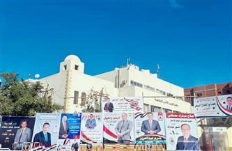 محامو البحرالأحمر يمتنعون عن التصويت لوجود خطأ بكشوف مرشحي الشباب