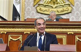 بعد بيانه اليوم في مجلس النواب.. ملخص تصريحات وزير الاتصالات أمام البرلمان