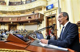وزير الاتصالات: نتطلع لتعاون مثمر وبنّاء مع مجلس النواب لصياغة مستقبل مشرق