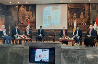 محافظ الغربية يكرم فريق جامعة طنطا الفائز بكأس عباقرة الجامعات المصرية   صور