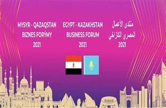 افتتاح منتدى الأعمال المصري الكازاخي بمدينة شرم الشيخ