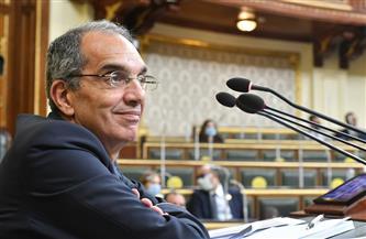 """""""النواب"""" يحيل بيان وزير الاتصالات للجان النوعية المختصة"""