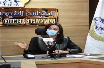 مايا مرسي تستعرض إنجازات مصر بملف المرأة في اجتماع اللجنة العربية | صور