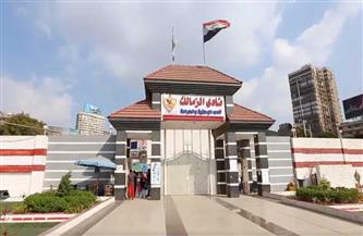 الجريدة الرسمية تنشر حكم رفض دعاوى إبطال قرار عزل هاني العتال من الزمالك