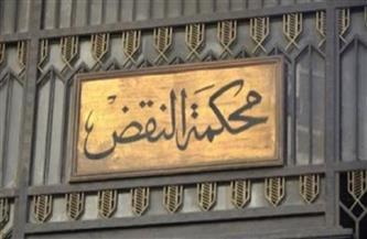 محكمة النقض تستكمل نظر طعن 57 مدانا بأحداث شغب الشرقية.. غدا