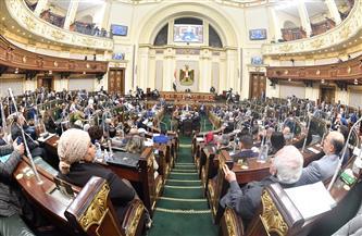 البرلمان يحيل مشروع قانون بالترخيص لوزير البترول بالتعاقد للبحث عن الغاز والبترول إلى «الطاقة» و«التشريعية»