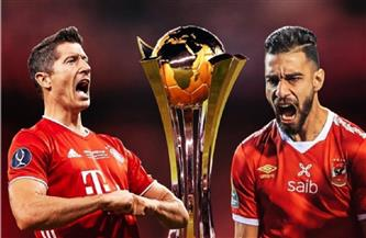 """مسابقة للسياحة لتوقع نتيجة مباراة """"الأهلي"""" و""""البايرن"""" في كأس العالم للأندية"""