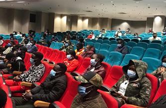"""مكتبة الإسكندرية تعقد جلسة رابطة """"شباب الصفوة الأفارقة"""" لعرض الرؤى الثقافية"""