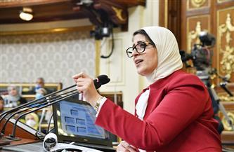 ننشر بيان وزيرة الصحة أمام البرلمان بشأن مشروع قانون تنظيم عمليات الدم وتجميع البلازما