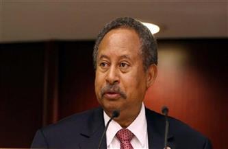 رئيس الوزراء السوداني يعلن الحكومة الجديدة