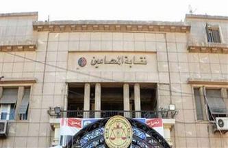 انتخابات جولة الإعادة لنقابتي المحامين في جنوب القاهرة وحلوان غدًا