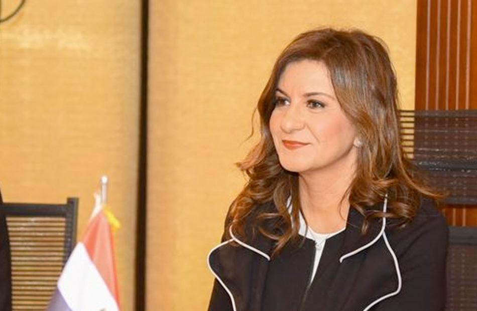 وزيرة الهجرة وصول جثمان المصري المتوفي في إيطاليا اليوم ومتابعة سير التحقيقات حول الأسباب