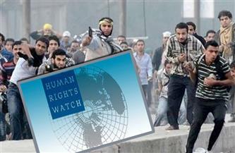 تحالف جديد بين التنظيم الإرهابي للإخوان وهيومان رايتس ووتش ضد البرتغال لمنع مراقبة الإرهابيين على الإنترنت