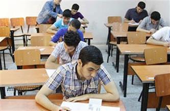 تعليم المنوفية يعلن جدول المقابلات الشخصية للمرشحين للعمل في امتحانات الدبلومات الفنية