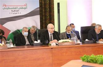 مصدر مسئول: جلسات الحوار الوطني الفلسطيني بالقاهرة تستهدف تجاوز الخلافات وبناء مستقبل مثمر | صور