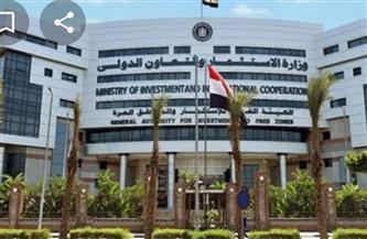 «التعاون الدولي» تطلق الاجتماعات التحضيرية على المستوى الوزاري