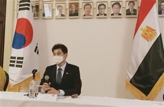 سفير كوريا الجنوبية بالقاهرة في حوار شامل: 800 مليون دولار حجم استثماراتنا بمصر