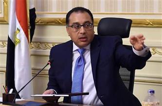 رئيس الوزراء يستعرض سيناريوهات الفصل الدراسي الثاني وترتيبات امتحانات الفصل الأول