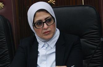 وزيرة الصحة: مصر اقتربت من التعاقد لتصنيع لقاح فيروس كورونا