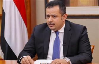 رئيس الوزراء اليمني: هجمات ميليشيا الحوثي على الأحياء السكنية دليل جديد على أنها لا تؤمن بالسلام