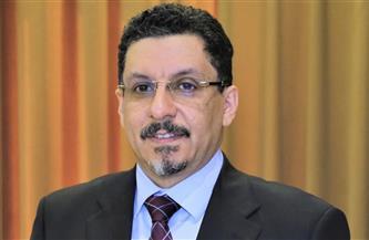 وزير الخارجية اليمني: الحقوق المشروعة للشعب الفلسطيني وإنهاء الاحتلال هدف جامع للدول العربية
