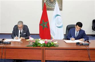 توقيع اتفاقية شراكة بين الإيسيسكو ووكالة المغرب العربي للأنباء|صور