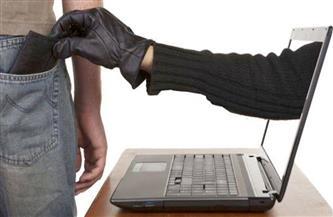 ارتكبوا 57 واقعة.. سقوط عصابة سرقة بيانات بطاقات الفيزا واستخدامها على مواقع التسوق