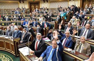 البرلمان يوافق على منحة المساعدة بين حكومتي مصر والولايات المتحدة لتحفيز التجارة والاستثمار