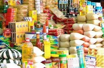 سعر الزيت ثابت عند 17 جنيهًا وانخفاض الأرز والسكر والدقيق