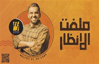 حسين الجسمي يطرح «مُلفِت الأنظار» بأشعار نهيّان بن زايد   صور