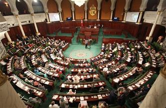 """البرلمان التونسي يصادق على الترخيص لانضمام الدولة لمبادرة """"كوفاكس"""""""
