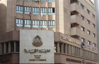 «تجارية كفر الشيخ» تقدم ملاحظاتها على قانون «الإجراءات الضريبية الموحد» لاتحاد الغرف