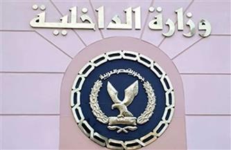 الأمن العام يكشف لغز 3 وقائع قتل وضبط مرتكبيها بنطاق الجيزة والدقهلية