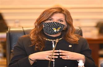 وزيرة الهجرة تدعو المصريين بالخارج لزيارة حي الجمالية| فيديو