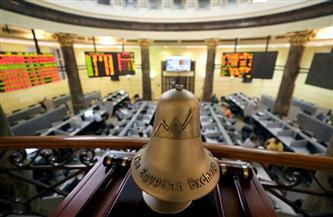 البورصة تخسر 5.3 مليار جنيه بختام جلسة منتصف الأسبوع