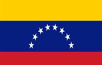 دبلوماسى فنزويلى يرفض الاتهامات الأمريكية ضد بلاده