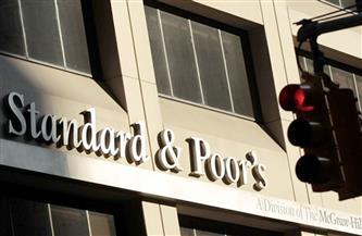 ستاندرد أند بوزر: الناتج المحلي لدبي سيعود لمستوى ما قبل الجائحة في 2023