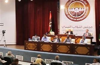 «سرت الليبية» ترحب بعقد جلسات مجلس النواب بالمدينة لمنح الثقة لحكومة الوحدة الوطنية