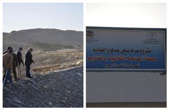 محافظ أسيوط يتفقد محطة معالجة صرف صحي المشايعة بالغنايم | صور